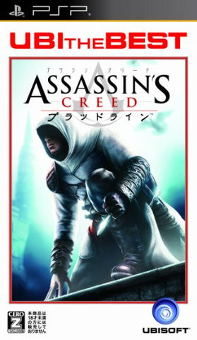 Image for Assassin's Creed: Bloodlines (UBI the Best)