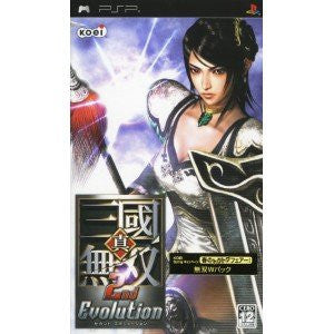 Image 1 for Musou W Pack