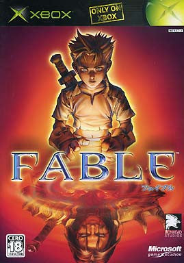 Image for Fable