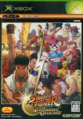Image for Street Fighter Anniversary Collection