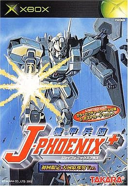 Image for Panzer Frame J-Phoenix+