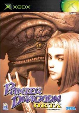 Image 1 for Panzer Dragoon Orta [Limited Edition]