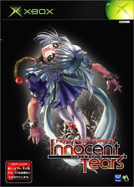 Innocent Tears [Limited Edition]
