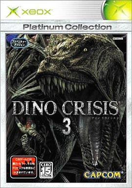 Dino Crisis 3 (Platinum Collection)