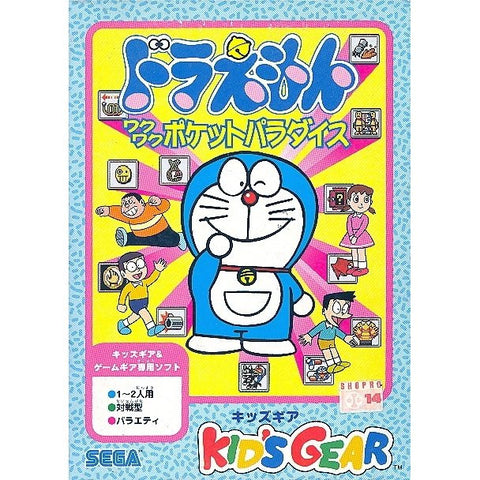 Image for Doraemon Waku Waku Pocket Paradise