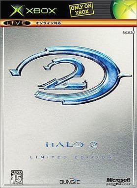 Image for Halo 2 [Limited Edition]