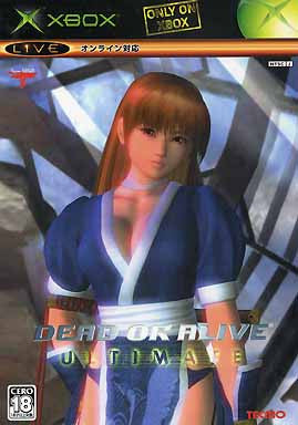 Image for Dead or Alive Ultimate