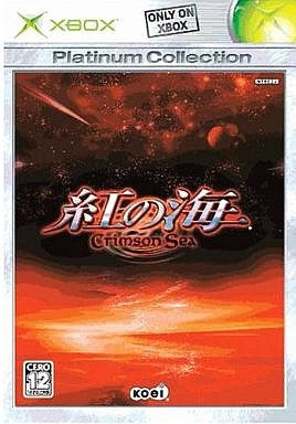 Image for Crimson Sea (Xbox Platinum Collection)