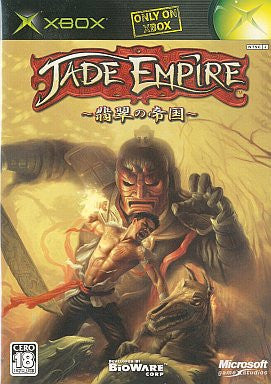 Image for Jade Empire