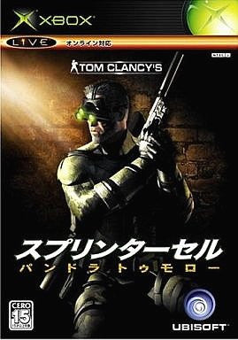 Image for Tom Clancy's Splinter Cell Pandora Tomorrow