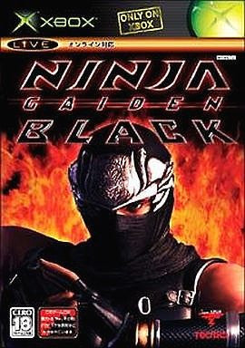 Image for Ninja Gaiden Black