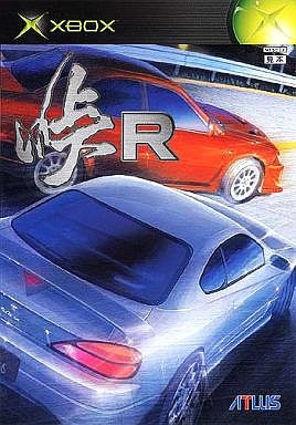 Image for Touge R