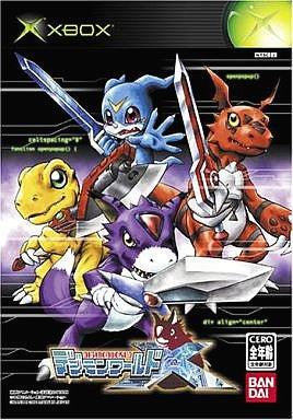 Image for Digimon World X