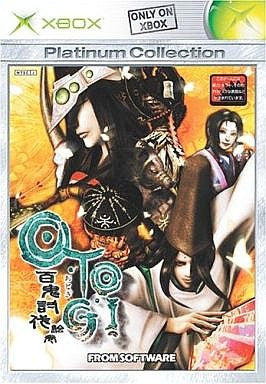 Image for Otogi: Hyakki Toubatsu Emaki (Platinum Collection)