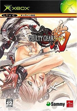 Image for Guilty Gear Isuka