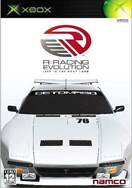 Image 1 for R: Racing Evolution
