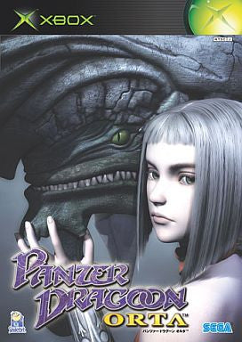 Image 1 for Panzer Dragoon Orta