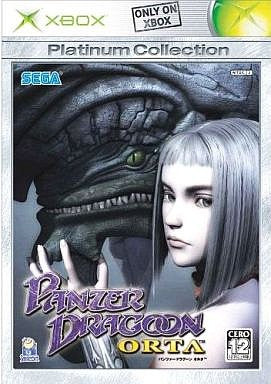 Panzer Dragoon Orta (Xbox Collection)