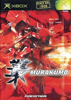 Image 1 for Murakumo