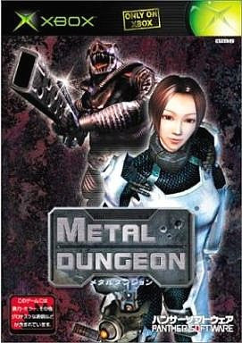Image for Metal Dungeon