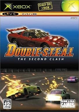 Double S.T.E.A.L. The Second Clash
