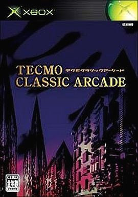 Image 1 for Tecmo Classic Arcade