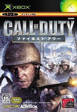Image for Call of Duty: Finest Hour