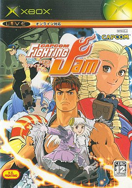 Image for Capcom Fighting Jam