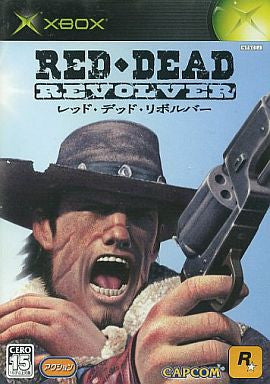 Image for Red Dead Revolver
