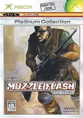 Image for Muzzle Flash (Xbox Platinum Collection)
