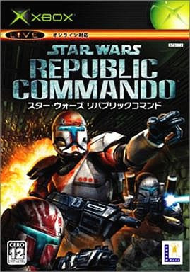 Image for Star Wars Republic Commando