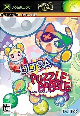 Image for Ultra Puzzle Bobble Online