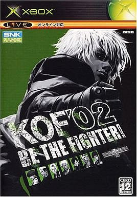 Image for The King of Fighters 2002