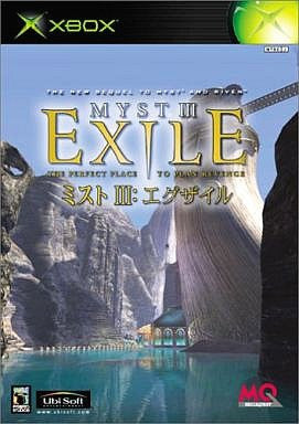 Image for Myst III: Exile