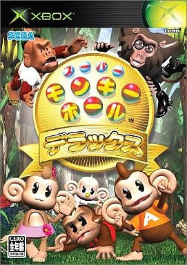 Image for Super Monkey Ball Deluxe