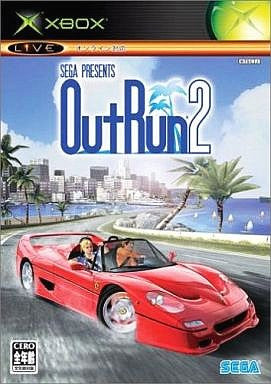 Image for OutRun 2