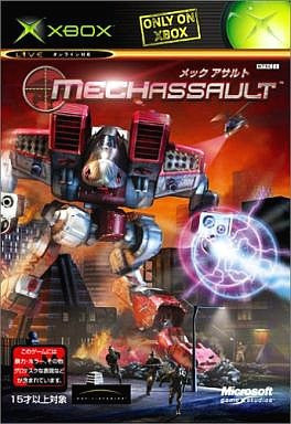 Image 1 for Mechassault