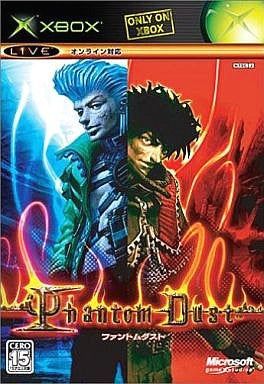 Image 1 for Phantom Dust