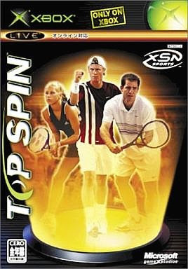 Image for Top Spin (Xbox World Collection)