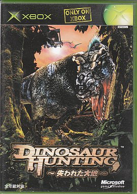 Image for Dinosaur Hunting