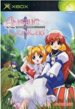 Image for Angelic Concert