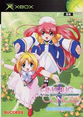 Image 1 for Angelic Concert (Special Box)