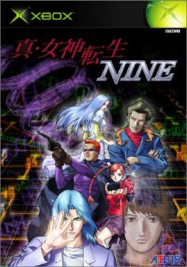 Image for Shin Megami Tensei Nine