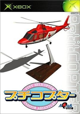 Image for Petit Copter