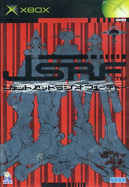 JSRF Jet Set Radio Future
