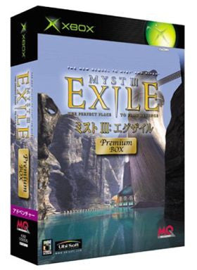 Image for Myst III: Exile [Premium Box]