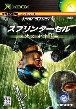 Image for Tom Clancy's Splinter Cell Chaos Theory