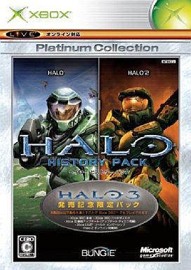 Halo History Pack (Platinum Collection)