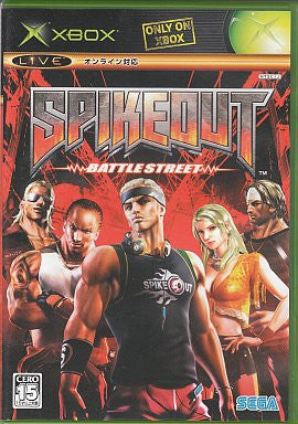 Image for Spikeout Battle Street