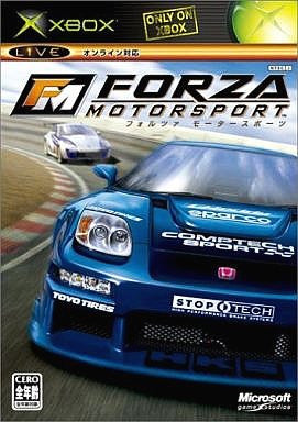 Image for Forza Motorsport